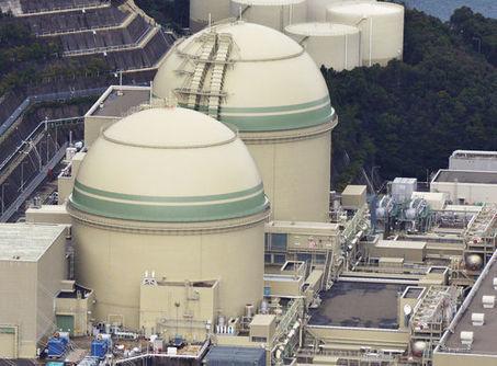 Au Japon, la justice freine la relance du nucléaire pour «raisons de sûreté»   Energies Actus   Scoop.it