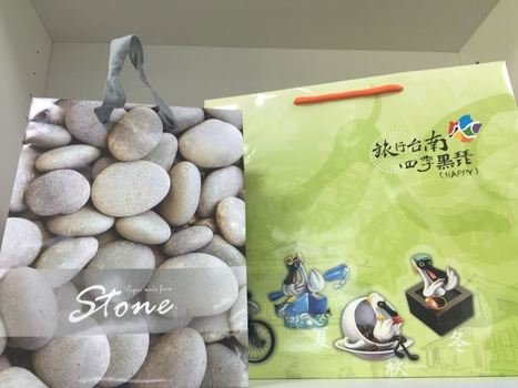 Saving Gaia: Taiwan's stone paper offers new solution | Futurable Planet: Answers from a Shifted Paradigm. | Scoop.it