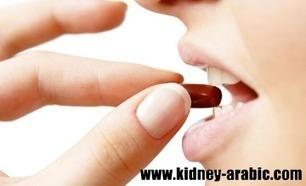علاج الأمراض الكلية - هل المضادات الحيوية والمسكنات يفيد علي مرضي الكيس الكلوي   أمراض الكلية في السعودية   Scoop.it