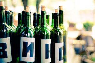 Contrefaçon du vin : les chimistes contre-attaquent | Le Vin et + encore | Scoop.it