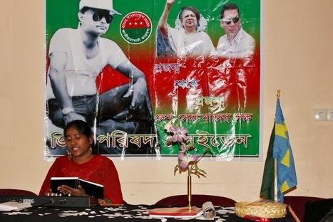 Pressbox: জিয়া পরিষদ সুইডেনের উদ্যোগে মহান স্বাধীনতা দিবস উদযাপন   জিয়া পরিষদ সুইডেন   Scoop.it