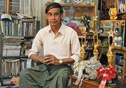 Cultural norms trump literary merit at state-run book awards - Myanmar Times | Burmese Literature | Scoop.it