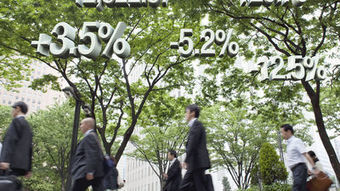 Housing Starts Plunge by the Most in Four Years | EconMatters | Scoop.it