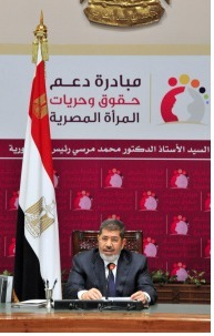 Morsi announces initiative to support women's rights | Égypt-actus | Scoop.it