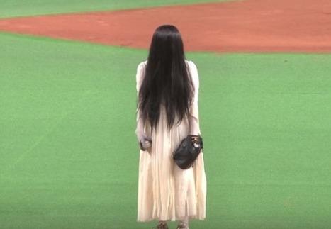La niña de El Aro vs los fantasmas de La Maldición en una campaña de cross marketing en Japón (video) | GS Consulting - Todo Marketing | Scoop.it