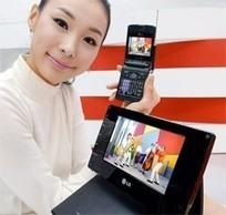 LG's Mobile DTV tech used in Tweet-TV and emergency alert systems   Radio 2.0 (En & Fr)   Scoop.it