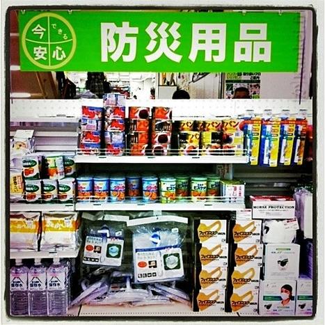 [insolite] Boom des produits anti-catastrophe en vente chez Tokyu Hands | Kankei.fr | Japon : séisme, tsunami & conséquences | Scoop.it
