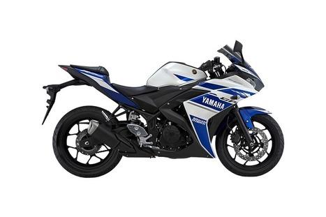 Yamaha R15 dan Yamaha R25 Motor Sport Racing dan Kencang » mMn | mMn scoop | Scoop.it