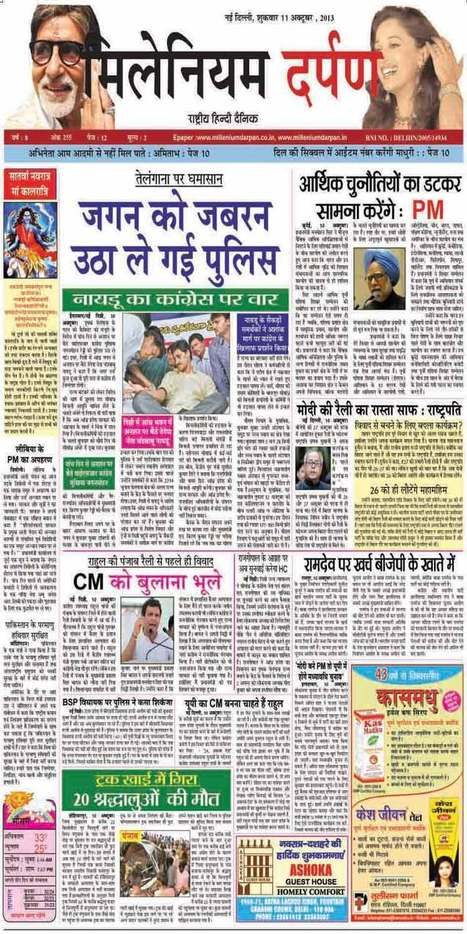 Hindi News Paper - A Hindi News Channel in India | Millenium Darpan | Scoop.it