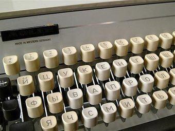 El servicio secreto ruso vuelve a comprar máquinas de escribir por temor a las filtraciones   Quis custodiet ipsos custodes?   Scoop.it