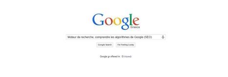 Moteur de recherche, fonctionnement des algorithmes google | Digital marketing | Scoop.it
