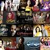 Pak, Indian Dramas