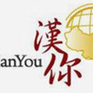 ISSUU - HanYouChinese | Learn Chinese Language Delhi - HanYouChinese.com | Scoop.it