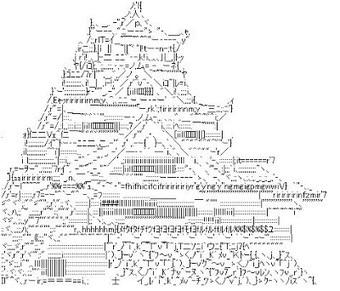 Japanese Ascii Art.image: Castle | ASCII Art | Scoop.it