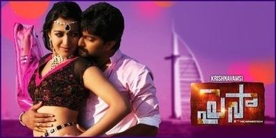 Nani Paisa Movie Review| Paisa Telugu Movie Review| Paisa Review| Paisa Tollywood Movie Review - Latest Indian Movie News| Latest Indian Actress Photos | Movie Reviews | Scoop.it