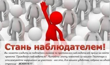 The way forward for Russia's opposition | openDemocracy | RussiaWatchers | Scoop.it