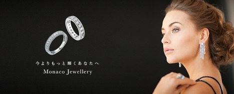 Eternityring Shop | Mixed | Scoop.it