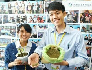 Graduates discover a future with maggots - Taipei Times | Protein Alternatives: Insects as Mini-Livestock | Scoop.it