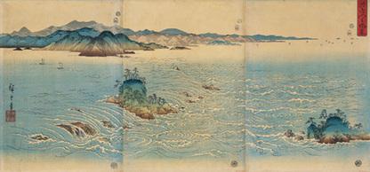 L'avènement de l'estampe de paysage au XIXe siècle | Les 53 relais du Tôkaidô | Scoop.it
