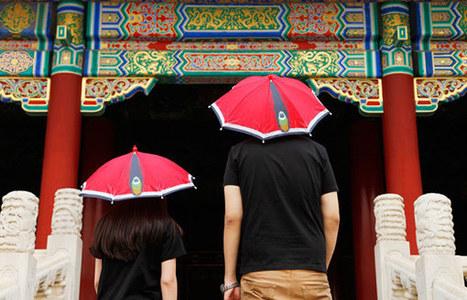 Les produits culturels et créatifs chinois ont besoin de croissance pour davantage de reconnaissance | Art Contemporain | Scoop.it
