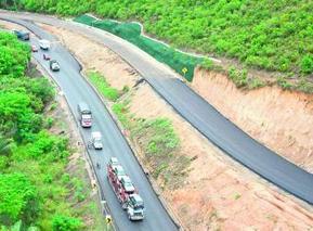 Infracon-Conalvias propone tercer carril para descongestionar vía Bogotá- Girardot   Infracon   Scoop.it