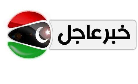 Wall Photos | Facebook | News from Libya | Scoop.it