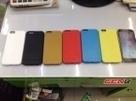 Ốp lưng Iphone 6 - 6s độc đẹp mỏng chính hãng giá rẻ   Bao da ốp lưng điện thoại giá rẻ   Scoop.it