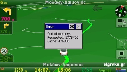 Out of memory σε κινέζικο GPS με winCE | Error Out of memory on GPS with winCE | Scoop.it