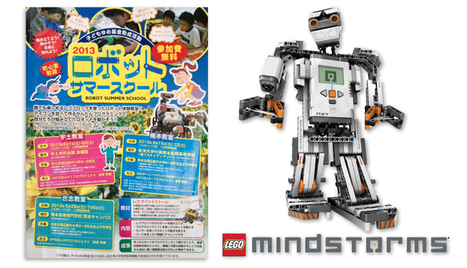 Japanese Robots: Kids' Summer School for Robotics & Engineering in Rural Japan « Akihabara News | Education | Scoop.it