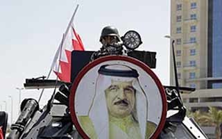 Bahraini Opposition Figure Discloses Al-Khalifa Torturing Techniques against Revolutionaries | Human Rights and the Will to be free | Scoop.it