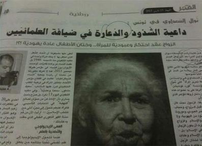 Official Tunisian paper slams leading Egyptian feminist as 'promoting' 'gayness' | Égypt-actus | Scoop.it