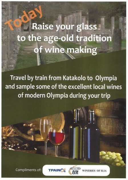 Raise your Glass to the Age-Old Tradition of Wine Making   katakolon insights   Greek tastes   Scoop.it