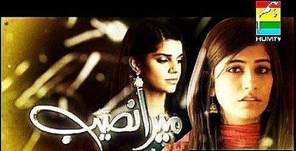 Mera Naseeb OST drama on Hum tv - Hum tv drama song | All OST Original Soundtracks | Scoop.it
