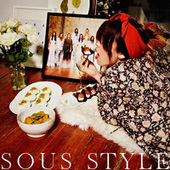 Sous Style | Business | Scoop.it