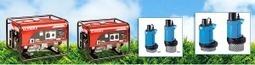 Cs Việt Nam cung cấp máy bơm pentax,bơm tsurumi chính hãng | Thanh lap doanh nghiep | Scoop.it