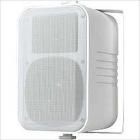 """NuTone NS382OWH White Outdoor 8"""" 2-Way Intercom Speaker   doorbells   Scoop.it"""