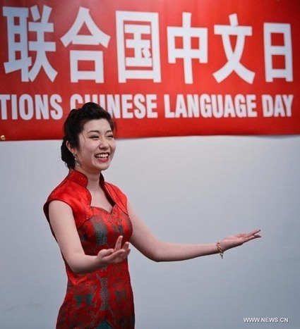 UN celebrates Chinese Language Day - The Importance of Chinese Language | Chinese Language is not that Hard | Scoop.it