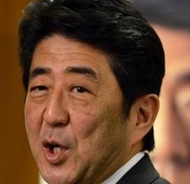Japanse overheidsschulden zullen uiteindelijk door het dak vliegen - Knack.be | Binnen- en buitenlandse politiek van Japan 2013-2014 | Scoop.it