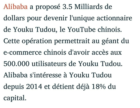 Alibaba veut mettre la main sur Youku Tudou et ses 500.000 utilisateurs   Internet in China   Scoop.it