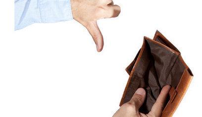 Ücreti Ödenmediği Takdirde İşçi,  İş Akdini  Feshedip  Tazminat Alabilir mi? | ihtiyaç kredisi | Scoop.it