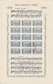 Apfelbaum's Corner-John Apfelbaum's Blog on Philately: Czechoslovakia Music Sheets | History Around the Net | Scoop.it