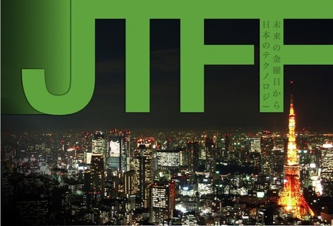 La Technologie Japonaise Venue du Futur ! | Interest Digital Fr | Scoop.it