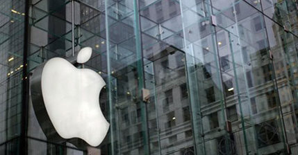 Apple may release a large-screen iPhone this year: IDC - Business Mania | Business | Scoop.it