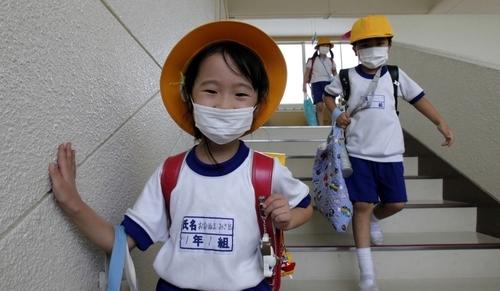 Enfants de fukushima