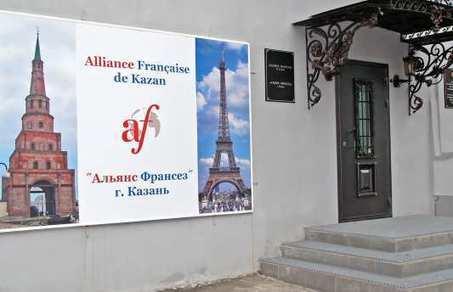 En Russie, on parle français même au Tatarstan | Russie Information | Du bout du monde au coin de la rue | Scoop.it