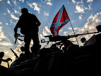 The real story of the Novorossiya flag | Global politics | Scoop.it