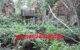 11 temples found in Oddar Meanchey Province, Cambodia | cambo | Scoop.it
