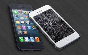 Thay mat kinh iphone 5 - VR360 | amaytinhbang | Scoop.it
