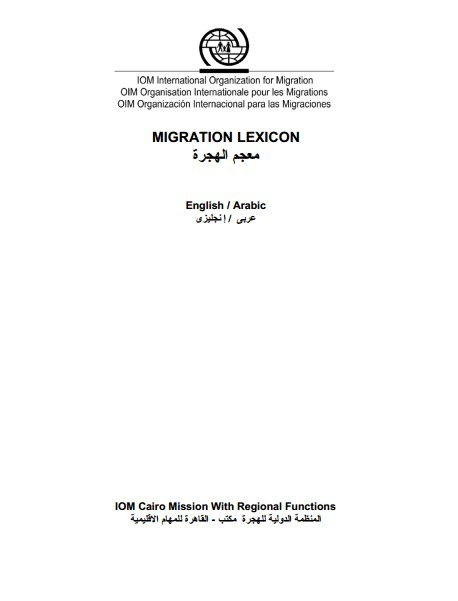 (AR) (EN) (PDF) - Migration Lexicon | IOM Cairo Mission (Google Drive) | Glossarissimo! | Scoop.it