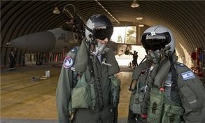 Israel general sees increased risk of surprise war | Maan News Agency | Occupied Palestine | Scoop.it